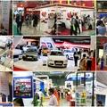 Vietnam Exhibitions in 2019