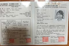 Taux par jour (interprète): Phiên dịch Nhật Việt 1 ngày 日越通訳(一日)