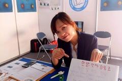 一天费用(口译员): Korean-Vietnamese Interpreter in HCMC (1 day)
